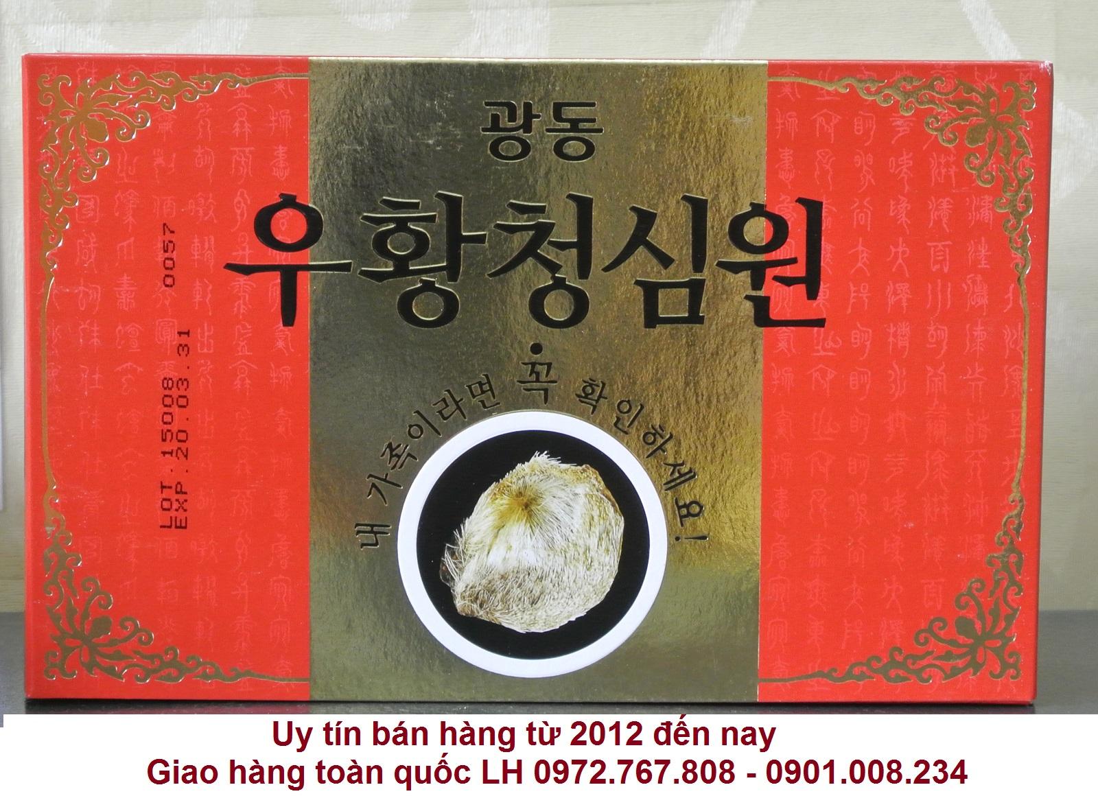 mặt trước hộp an cung ngưu hoàng hoàn Hàn Quốc đỏ 10 viên