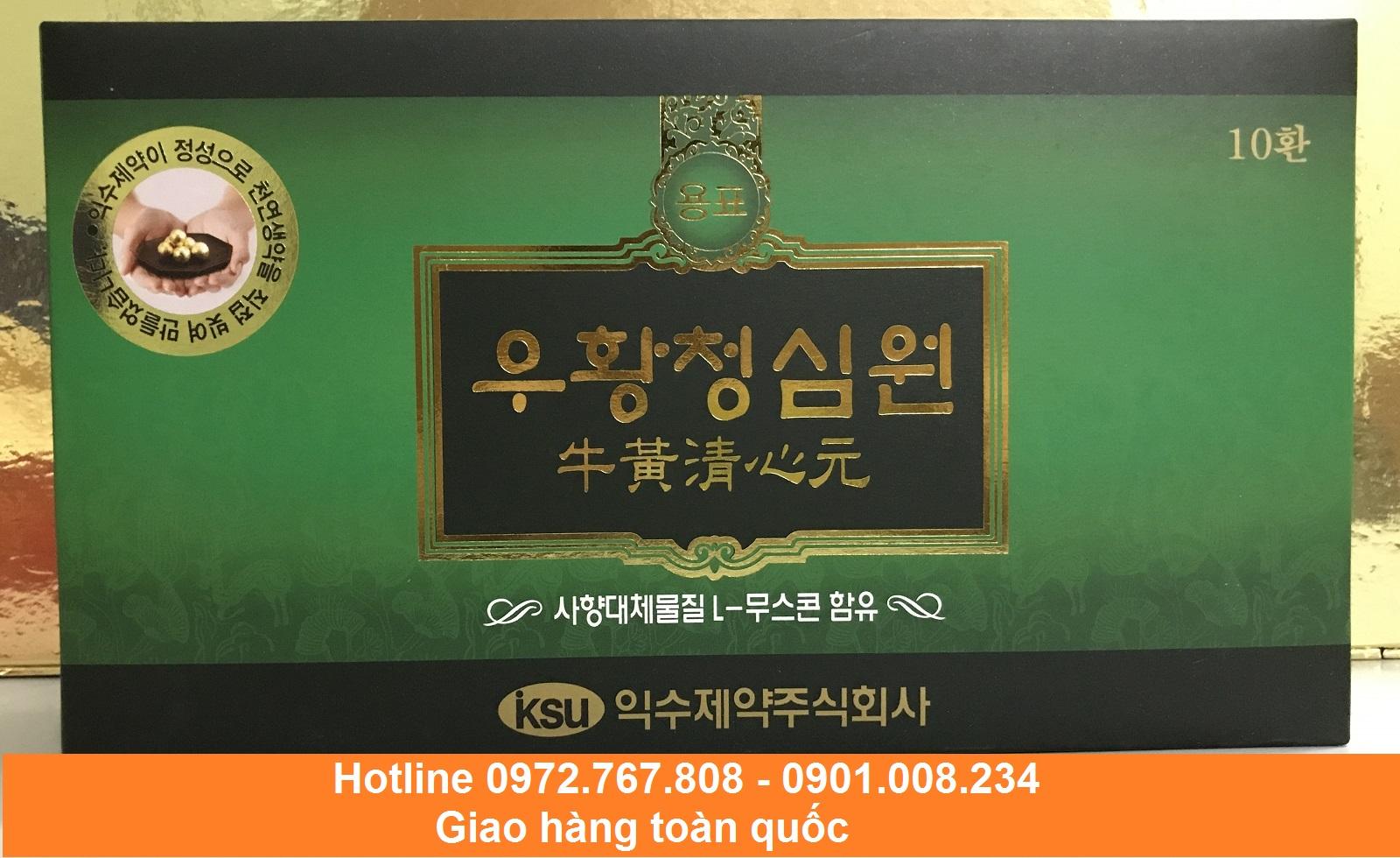 an cung nguu hoang hoan han quoc hop xanh iksu, 8806585002512, 18806585002519, an cung han quoc, an cung iksu