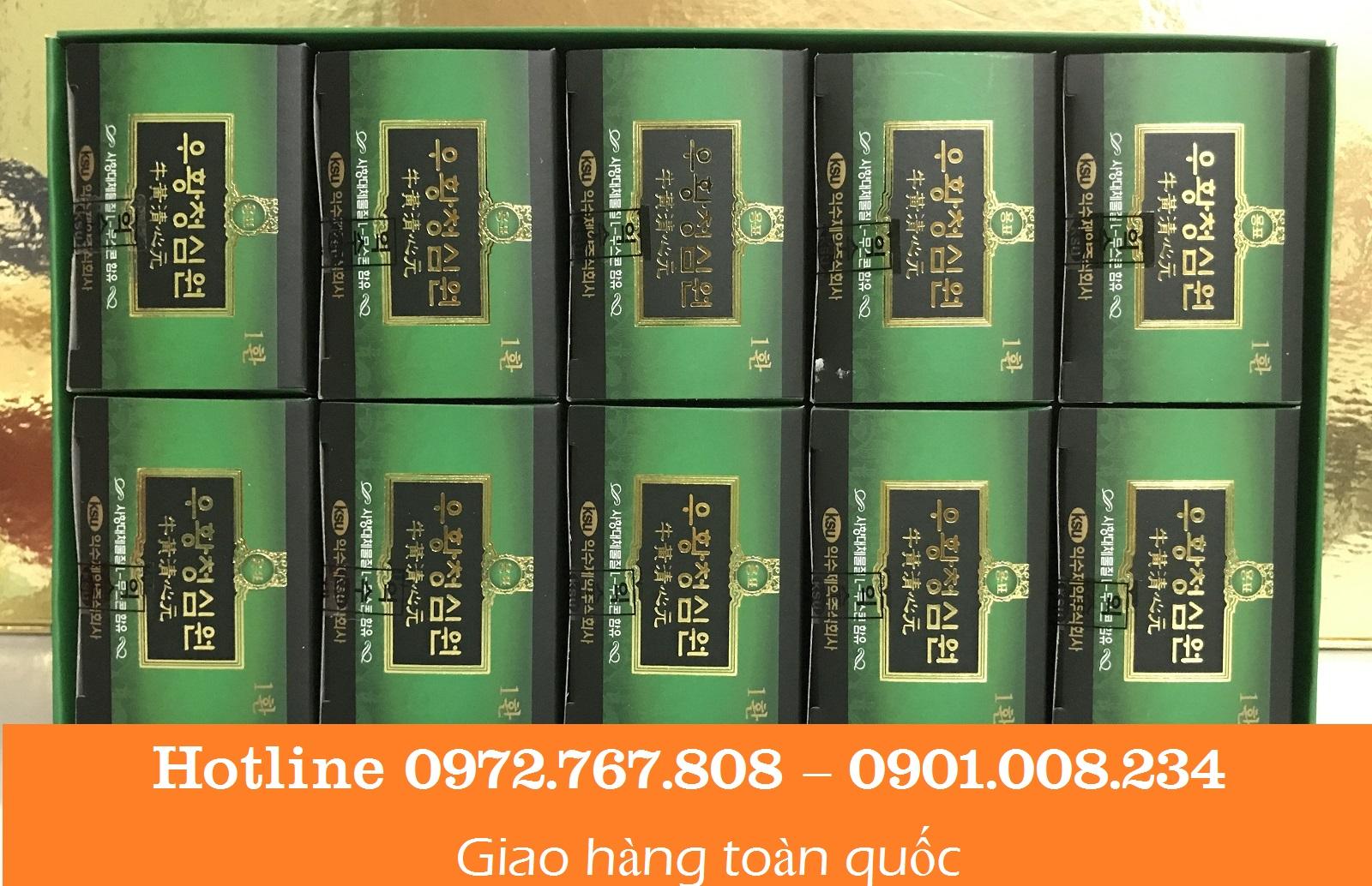 an cung nguu hoang hoan han quoc hop xanh iksu, 8806585002512, 18806585002519, an cung iksu