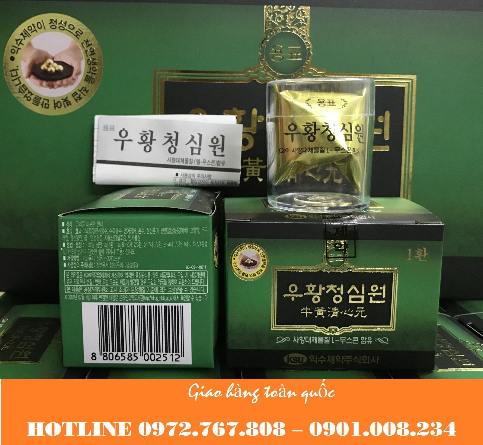 8806585002512, 18806585002519, an cung han quoc, an cung iksu