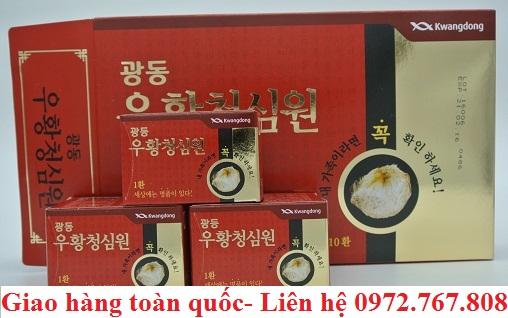 Hình ảnh hộp An Cung Ngưu Hoàng Hoàn Hàn Quốc- Hộp màu đỏ
