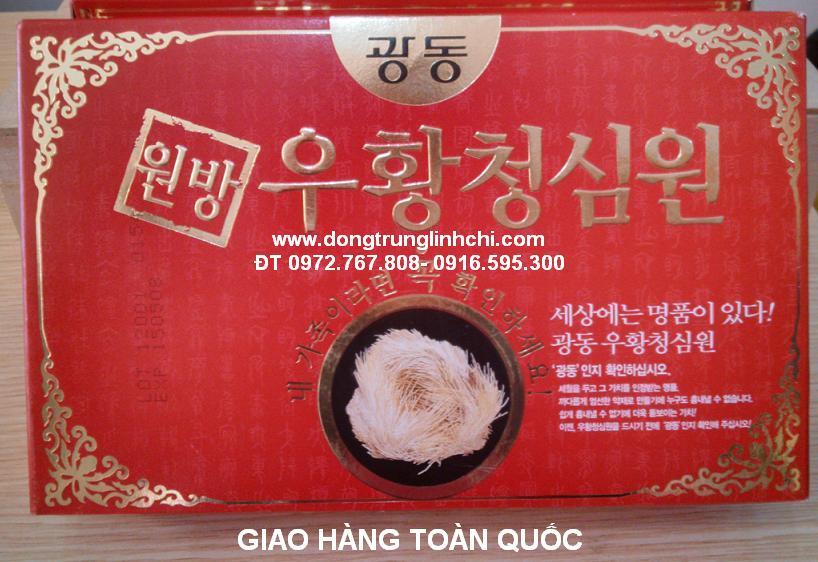 Dưới đây là một số hình ảnh sản phẩm an cung ngưu hoàng hoàn Hàn Quốc hộp  đỏ thượng hạng.