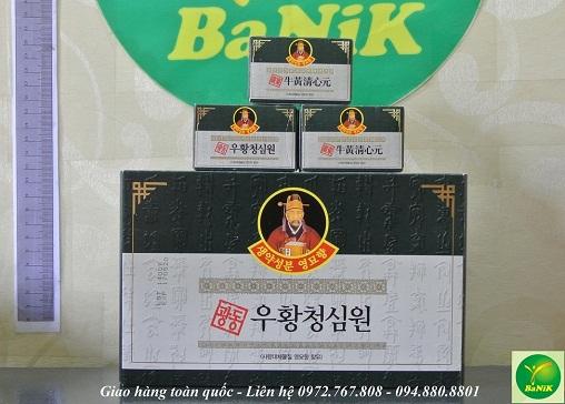 Hình ảnh sản phẩm An Cung Ngưu Hoàng hoàn Hàn Quốc-Hộp màu xanh