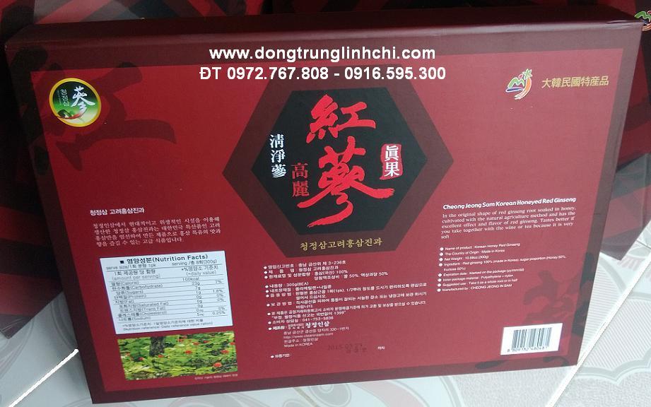 hong sam, hồng sâm, red ginseng, korean red ginseng, sâm tẩm mật ong, cheong jeong insam