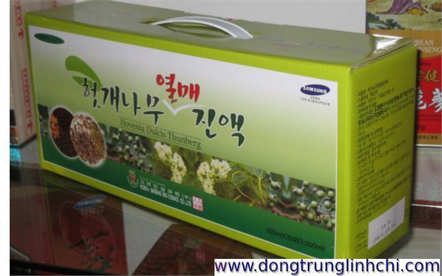 Hộp nước mát gan- giải rượu- bổ gan Hovenia-Hàn Quốc sang trọng