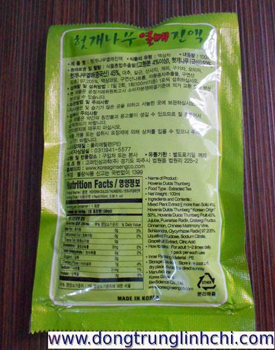 Mặt sau túi gói nước mát gan giải rượu bổ gan Hovenia Hàn Quốc-h2