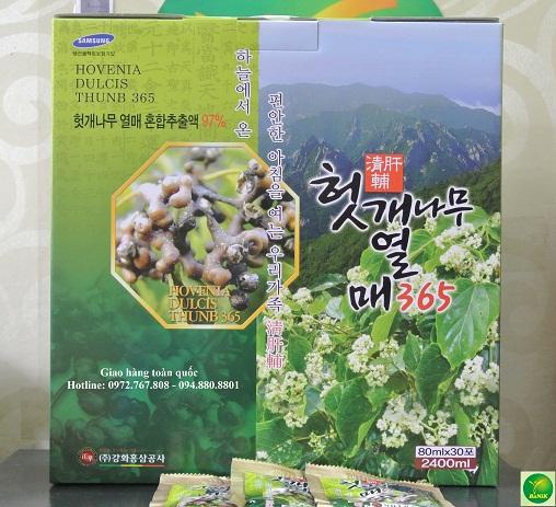 bổ gan, giải rượu, hovenia, hovenia dulcis, bổ gan hàn quốc
