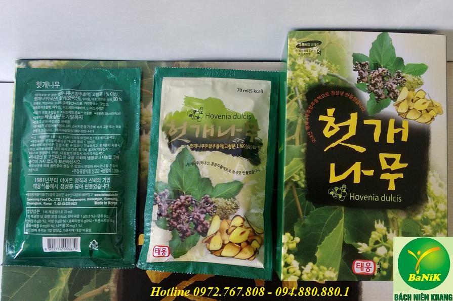 hovenia dulcis, bổ gan, giải rượu, hovenia, taewoong