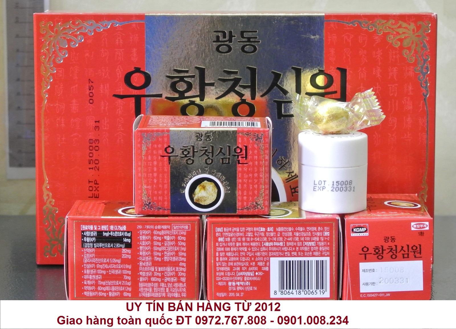 An cung ngưu hoàng hoàn hộp đỏ Hàn Quốc