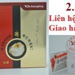 An cung ngưu hoàng hoàn Hàn Quốc hàng nội địa- hộp đỏ viên 3,75g