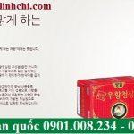An cung ngưu hoàng hoàn Hàn Quốc thượng hạng viên 7,5 gam