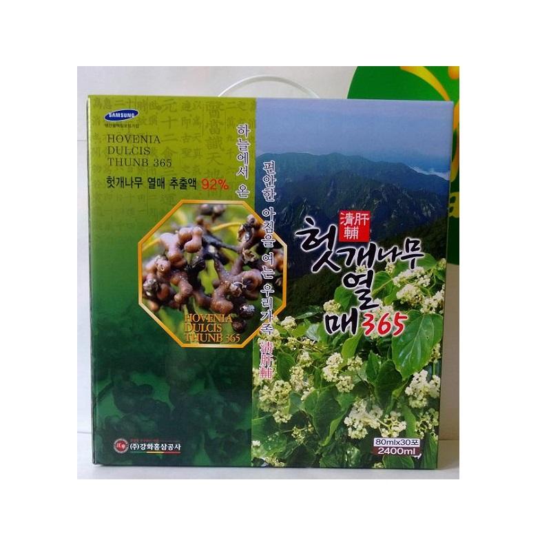 Thuốc bổ gan giải rượu Hovenia Dulcis Thunb 365 Hàn Quốc